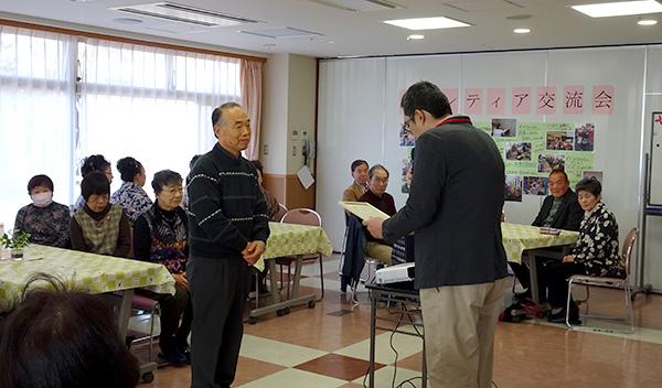 ボランティア友の会 交流会開催!!